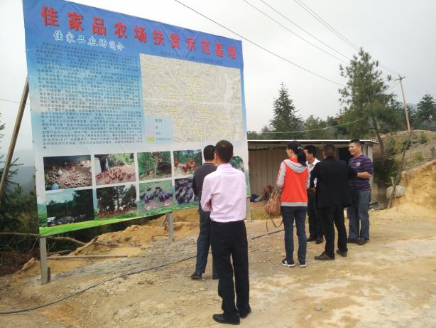 生科学院动漫前往上杭县南阳镇洽谈精准扶贫项目合作图初中女生教师图片